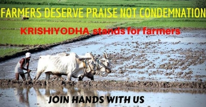Farmer Ploughing Field - Agriculture Ngo