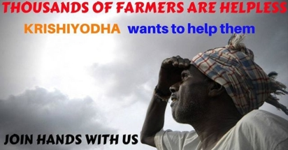 Farmer seeking for help- Krishiyodha
