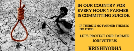 IN OUR COUNTRY FOR EVERY HOUR 1 FARMER IS COMMITTING SUICIDE FOR EVERY -Ngo